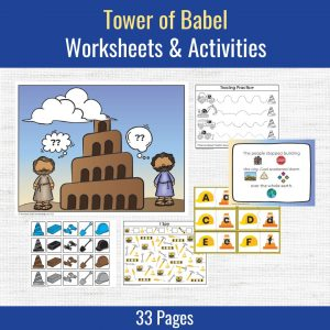 samples of preschool printables included with the tower of babel lesson